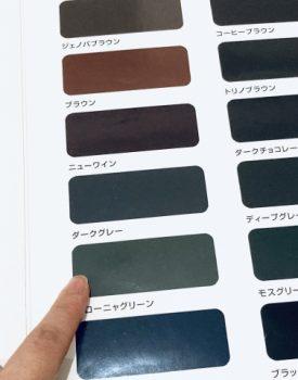外壁の色はどう選ぶ?失敗しないポイントとは