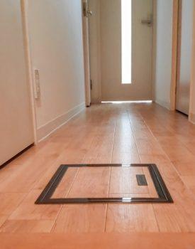 玄関でできるバリアフリーの工夫とは?段差の解消がポイント