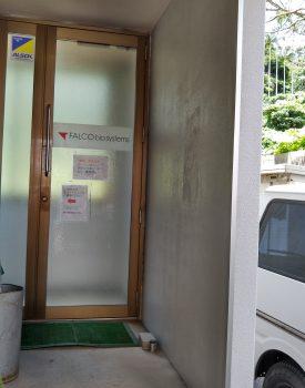 外壁塗装リペア
