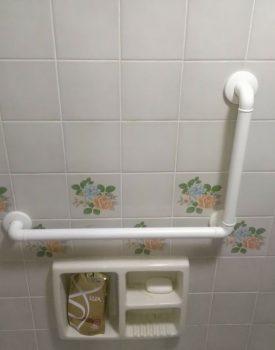 浴室内手すり設置