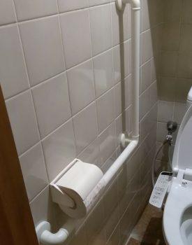 トイレ 手すり設置